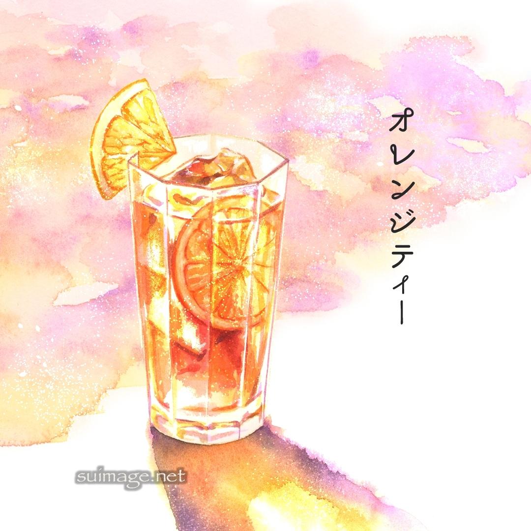 オレンジティー