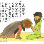 アンパンマンの遺書