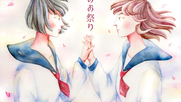 「本当は怖い日本のしきたり」で、昔から変わらない人の気持ちを知る。