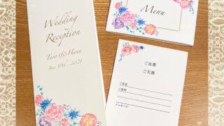 バラのウェディングカード、イラストサンプル